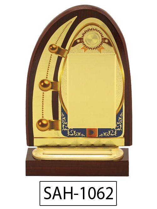 fancy wooden award