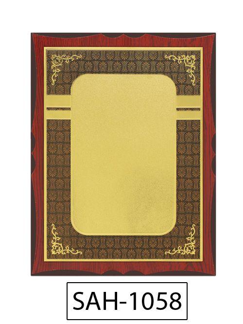 golden foil award