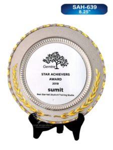 Metal Silver Plate Trophy
